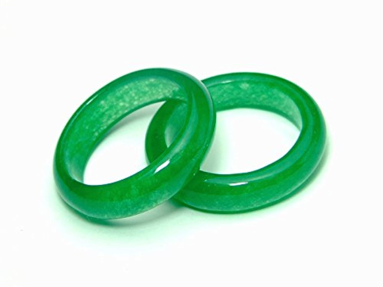 【hinryo】 指輪 リング 緑 翡翠 ヒスイ 天然石 パワーストーン (44002 緑翡翠 16号)