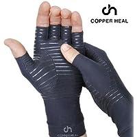 COPPER HEAL Arthritis Compression Gloves - BEST Medical Copper Gloves GUARANTEED to work for Rheumatoid Arthritis, Carpal Tunnel, RSI, Osteoarthritis & Tendonitis - Open Finger (Medium)