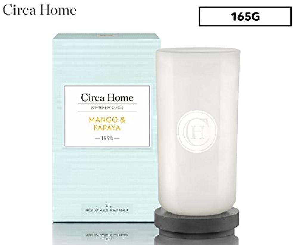 ええ料理金銭的なCirca Home キャンドル(165g) 1998 MANGO & PAPAYA
