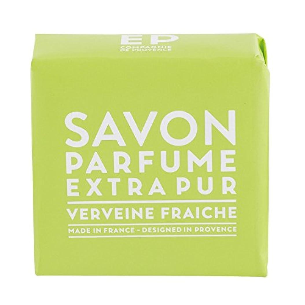 小麦粉疲労ラッドヤードキップリングカンパニードプロバンス EXP  マルセイユソープ バーベナ 100g(全身用石けん?フランス製?フレッシュで爽快感のあるバーベナの香り)