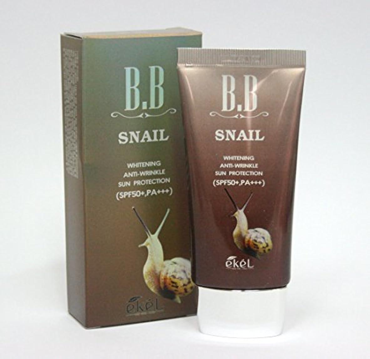 協力的販売員反逆者[Ekel] カタツムリBBクリーム50ml / ホワイトニング , SPF50 + PA +++ / 韓国化粧品 / Snail BB Cream 50ml / Whitening, SPF50+ PA+++ / Korea...