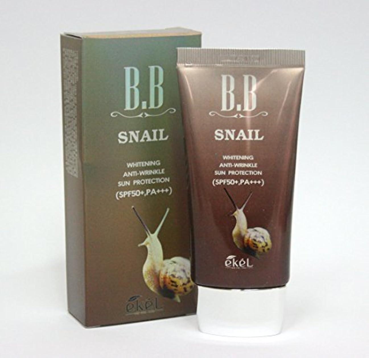 二層彫るフック[Ekel] カタツムリBBクリーム50ml / ホワイトニング , SPF50 + PA +++ / 韓国化粧品 / Snail BB Cream 50ml / Whitening, SPF50+ PA+++ / Korea...