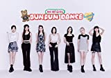 【Amazon.co.jp限定】Dun Dun Dance Japanese ver. (初回生産限定盤B) (メガジャケ付)