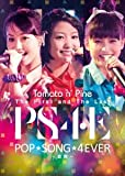 "The First and The Last Live DVD ""POP SONG ...[DVD]"