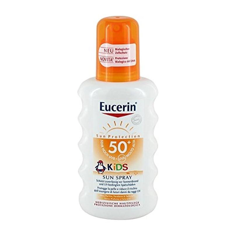 配置ファッション復活Eucerin Sun Kids Spray Spf50+ 200ml [並行輸入品]