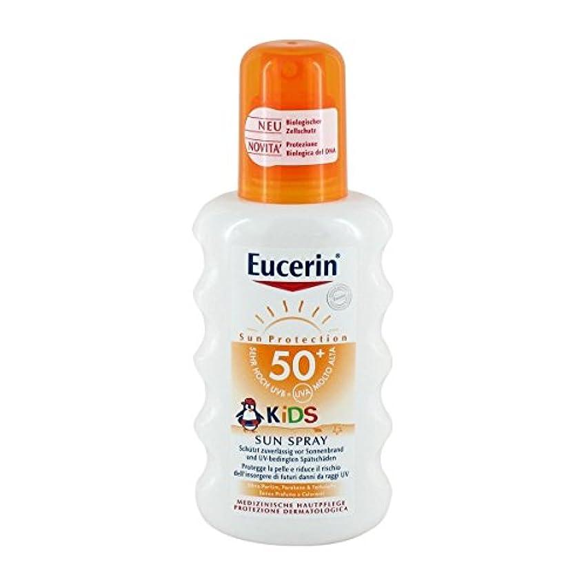起きる救急車貯水池Eucerin Sun Kids Spray Spf50+ 200ml [並行輸入品]