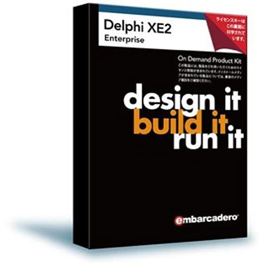 取り組む植物学者したがってDelphi XE2 Enterprise アカデミック(ライセンス+メディア)