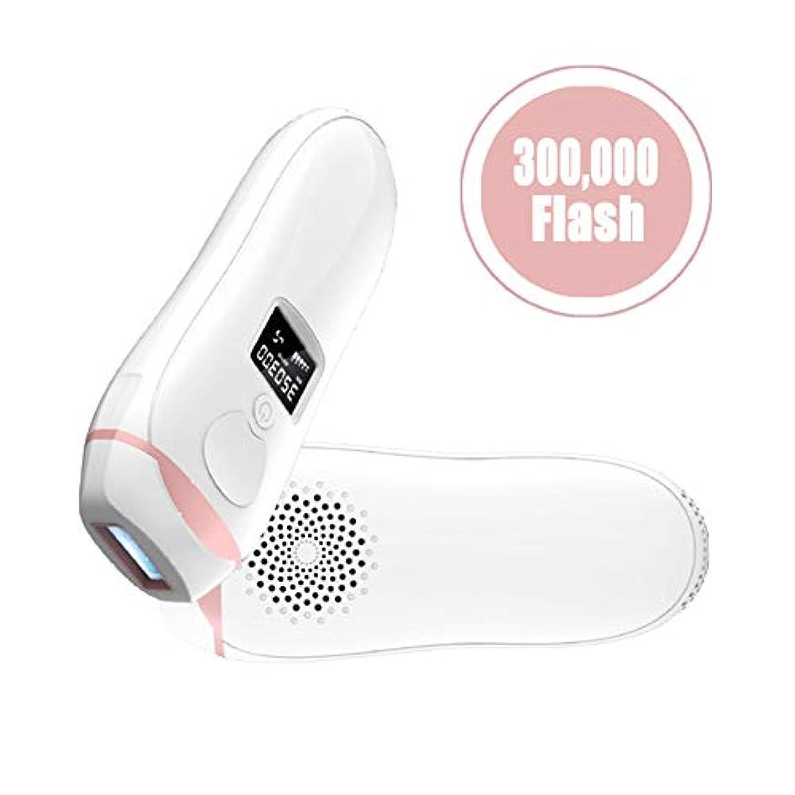 手つかずの自治スリーブアップグレードIPLレーザー脱毛システム30万回のフラッシュ無痛常設パルス光脱毛器デバイス、にとってボディフェイス脇の下ビキニライン