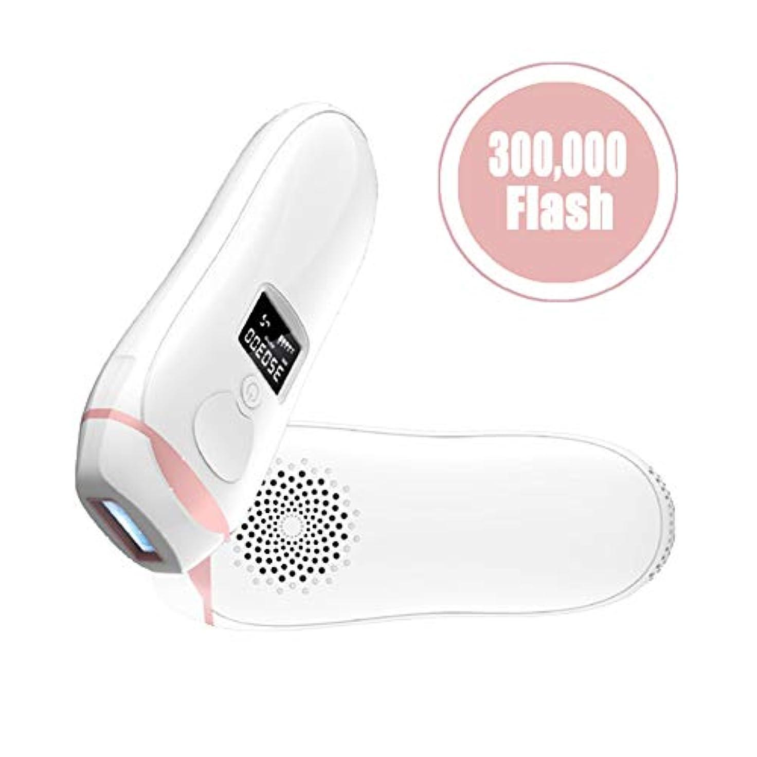 肺アーネストシャクルトン攻撃アップグレードIPLレーザー脱毛システム30万回のフラッシュ無痛常設パルス光脱毛器デバイス、にとってボディフェイス脇の下ビキニライン