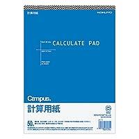 コクヨ キャンパスノート 計算用紙 B5 上質紙 薄口 50枚 メ-11 Japan