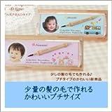 赤ちゃん筆 メモリアルカプセルDタイプ (ピンク)