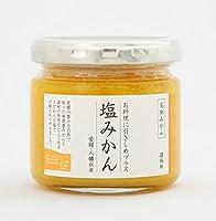 愛媛の新しい調味料 お料理に引き締めプラス 塩みかん (完熟みかん) 150g