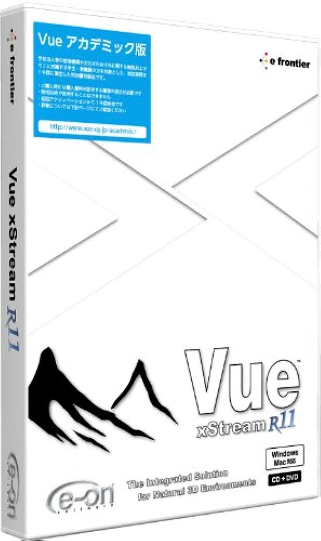 ボードマイルド靴下Vue 11 xStream アカデミック 1年