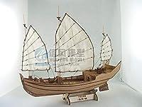 スケール 1/62 レーザーカット 木製 船のモデルキット 中国古代 帆船モデル