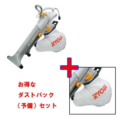 リョービ ブロアバキュームRESV-1510V<定価2310円予備ダストパックサービス>