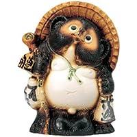 たぬき(信楽焼) 8号開運狸 [205×15,5×26cm] 置物 インテリア かわいい カフェ 縁起物 業務用