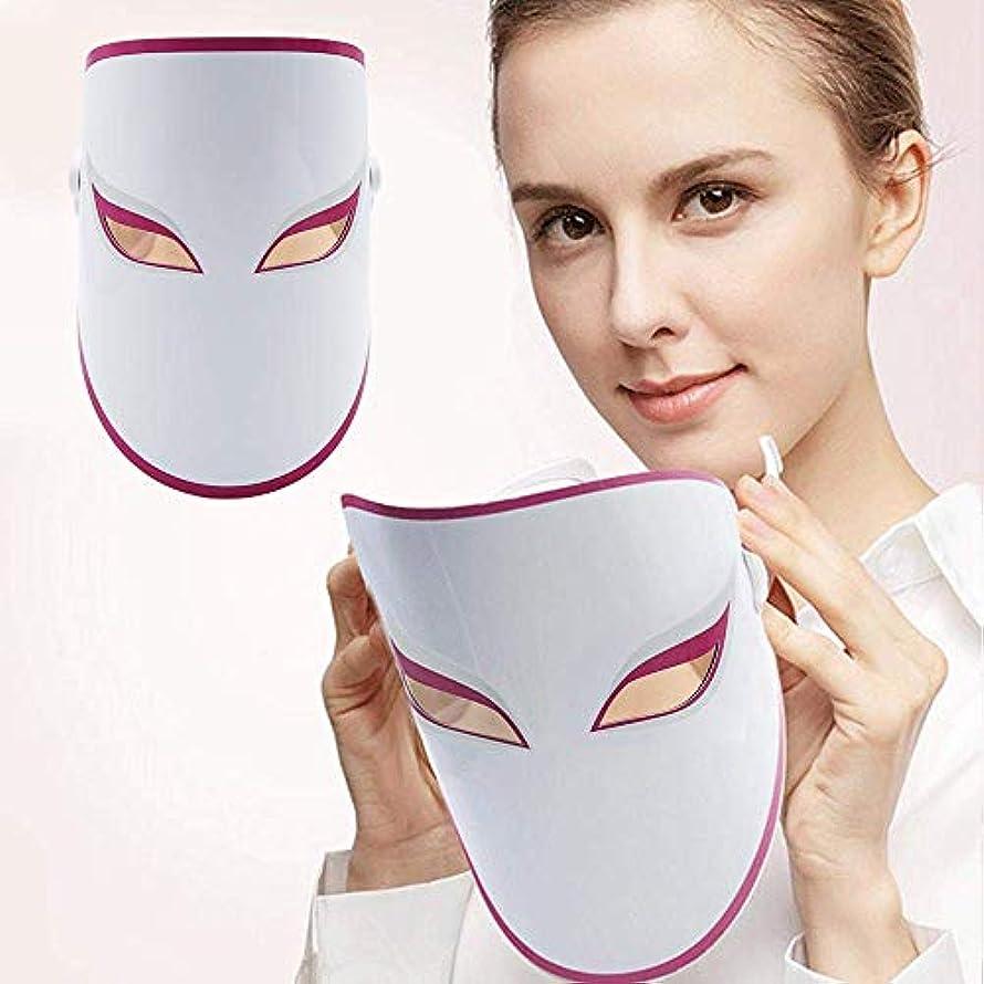変装した倒錯電気陽性フォトンセラピーライトセラピーフェイスマスク、ホームセラピー用3色フォトンマスク-肌の若返りにきびスポットしわホワイトニング