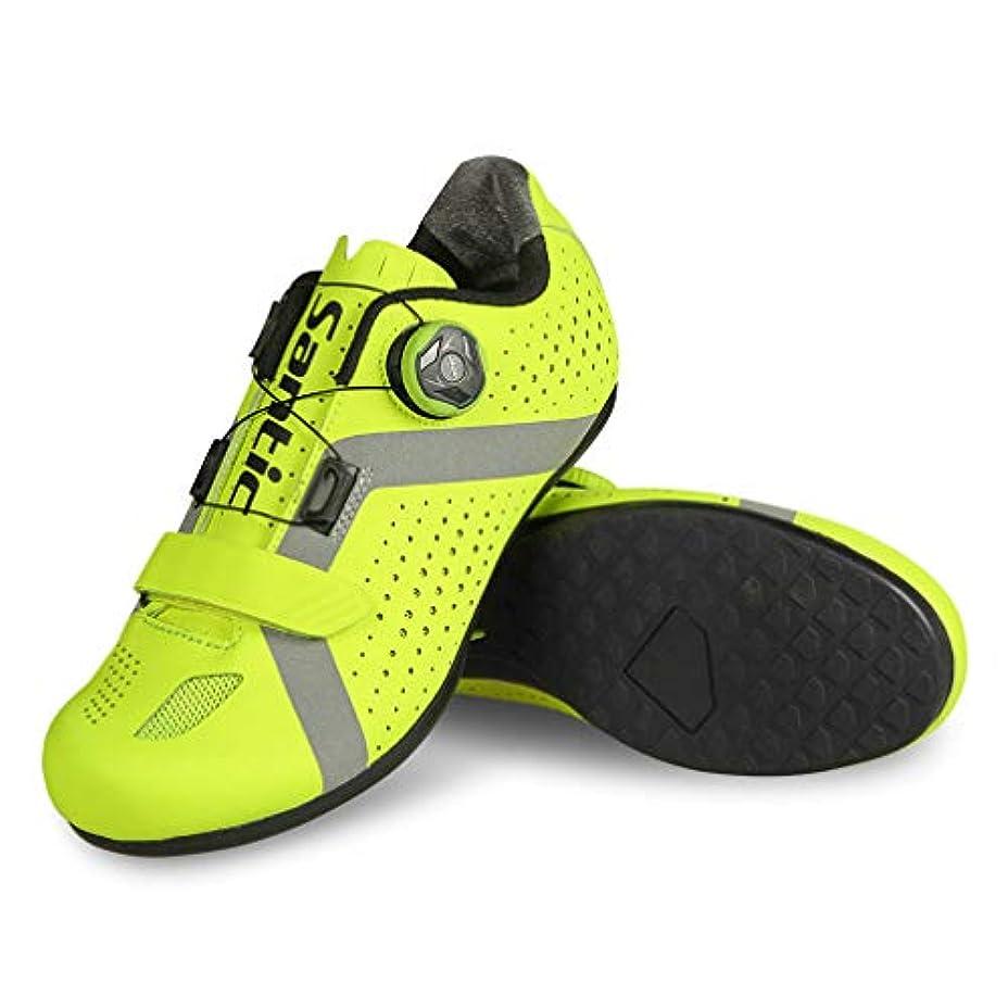 契約踏み台不格好[ロックブロス] SANTIC(サンティック) シューズ 自転車 サイクルシューズ spd ロードバイクシューズ ビンディングシューズ NO-LOCKシューズ ロードシューズ 登山 実用 軽量