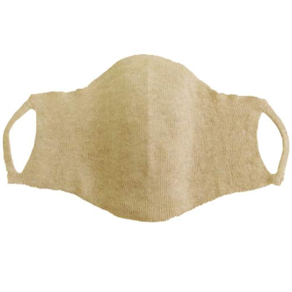 アッティカス区別今日【オーガニックコットン100%】無縫製 保湿 綿100% おやすみマスク ホールガーメント® 日本製 工場直販 セット販売(10枚組) 4046《7241》