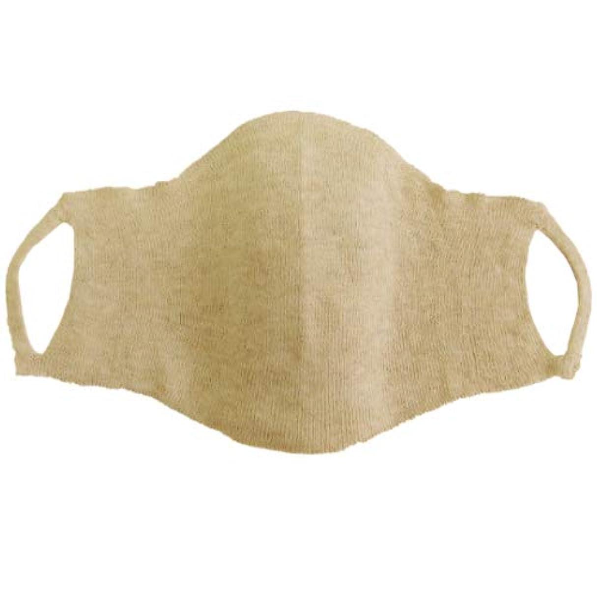 劇作家比率うまくやる()【オーガニックコットン100%】無縫製 保湿 綿100% おやすみマスク ホールガーメント® 日本製 工場直販 セット販売(10枚組) 4046《7241》
