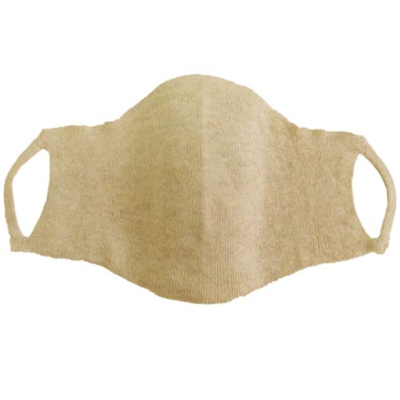 マルクス主義者途方もない危険【オーガニックコットン100%】無縫製 保湿 綿100% おやすみマスク ホールガーメント® 日本製 工場直販 セット販売(10枚組) 4046《7241》