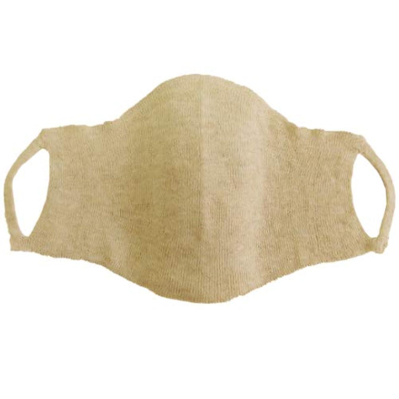 【オーガニックコットン100%】無縫製 保湿 綿100% おやすみマスク ホールガーメント® 日本製 工場直販 セット販売(10枚組) 4046《7241》