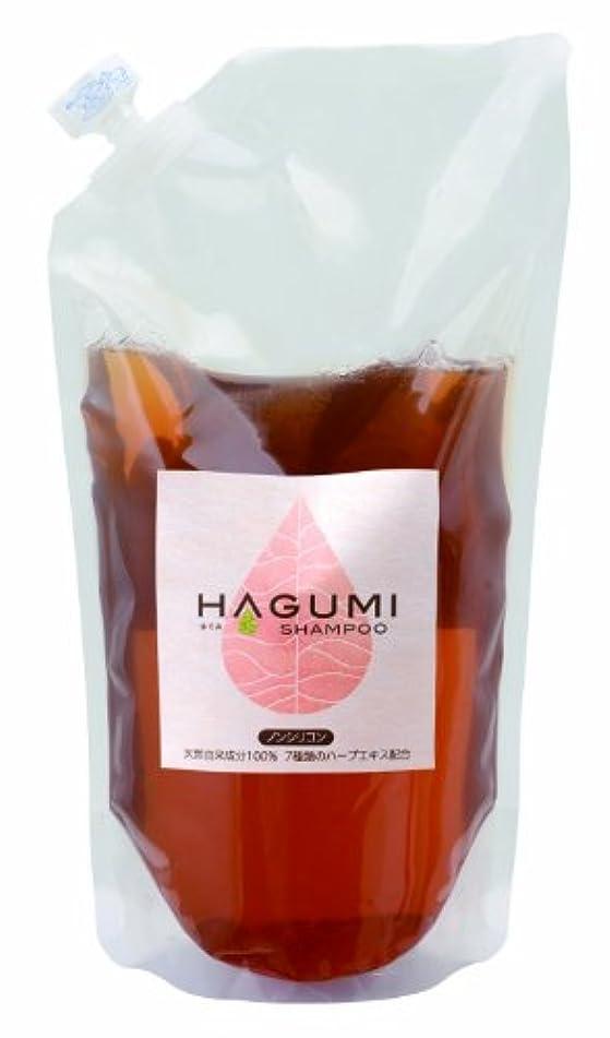 寛容ところで熱心なHAGUMI(ハグミ) シャンプー 400ml