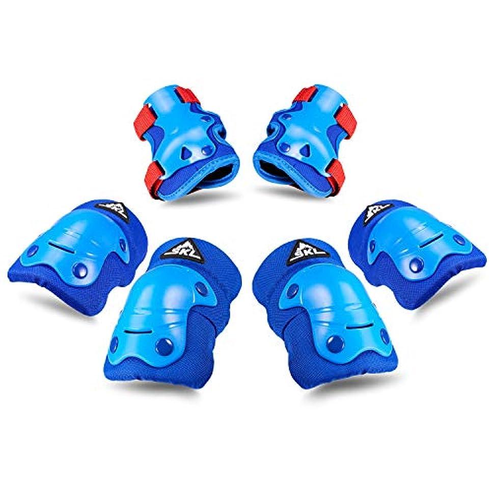 くちばし真剣にシャックル2019 最新版 SKL キッズプロテクター 3-10歳 膝/肘/手首 自転車 スケートボード キックボード 保護に 6点セットパッド 専用袋付き