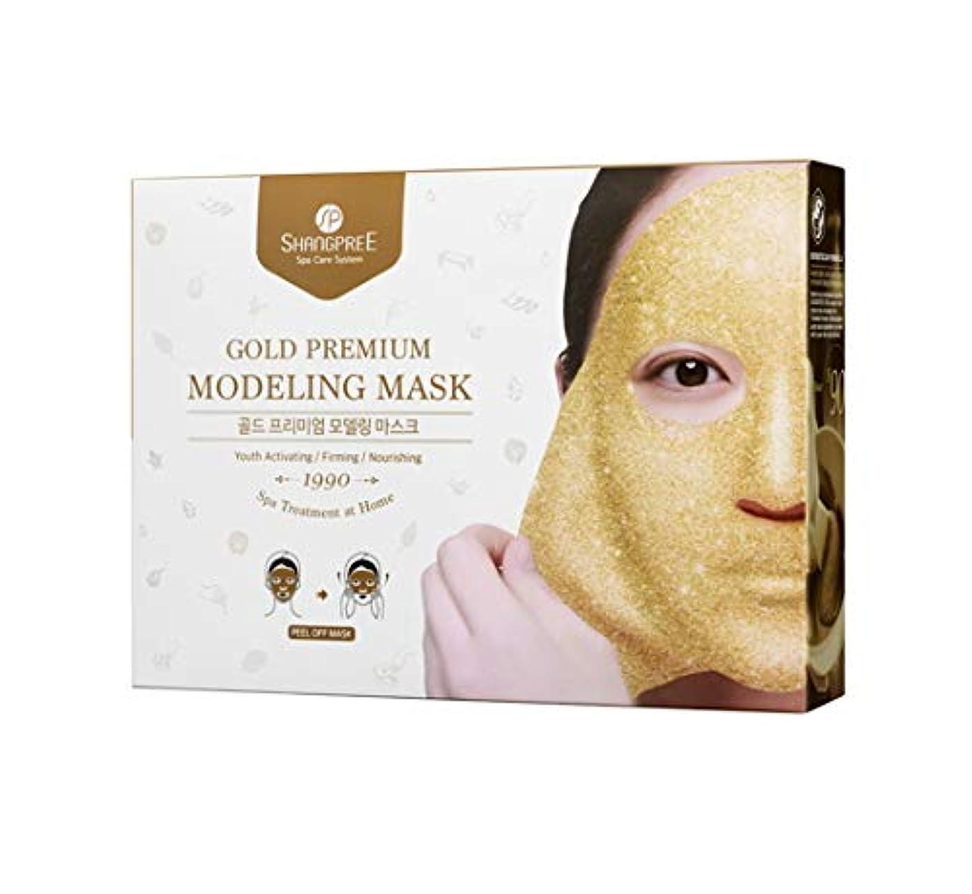 運営スポンサー風邪をひくShangpree プレミアムゴールドモデリングマスク 5枚 gold premium modeling mask 5ea (並行輸入品)
