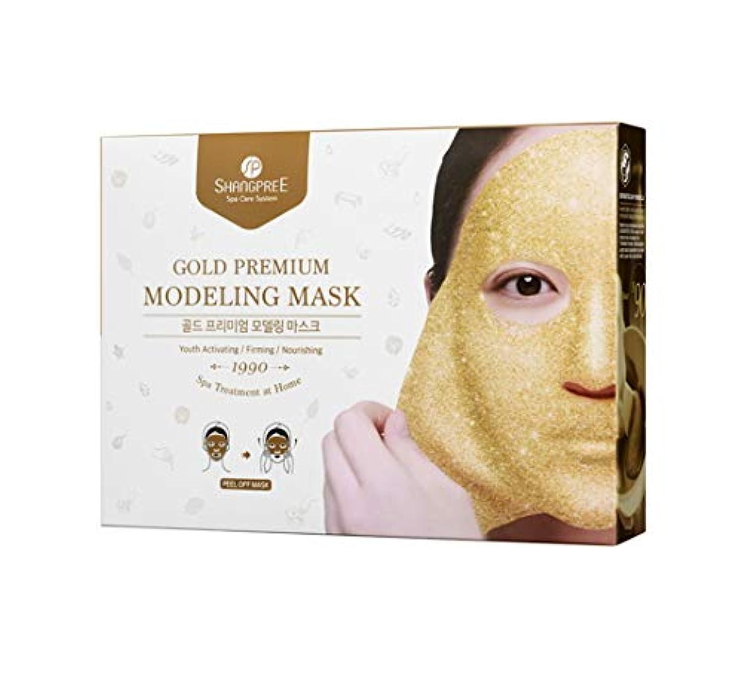 影ブラシアメリカShangpree プレミアムゴールドモデリングマスク 5枚 gold premium modeling mask 5ea (並行輸入品)