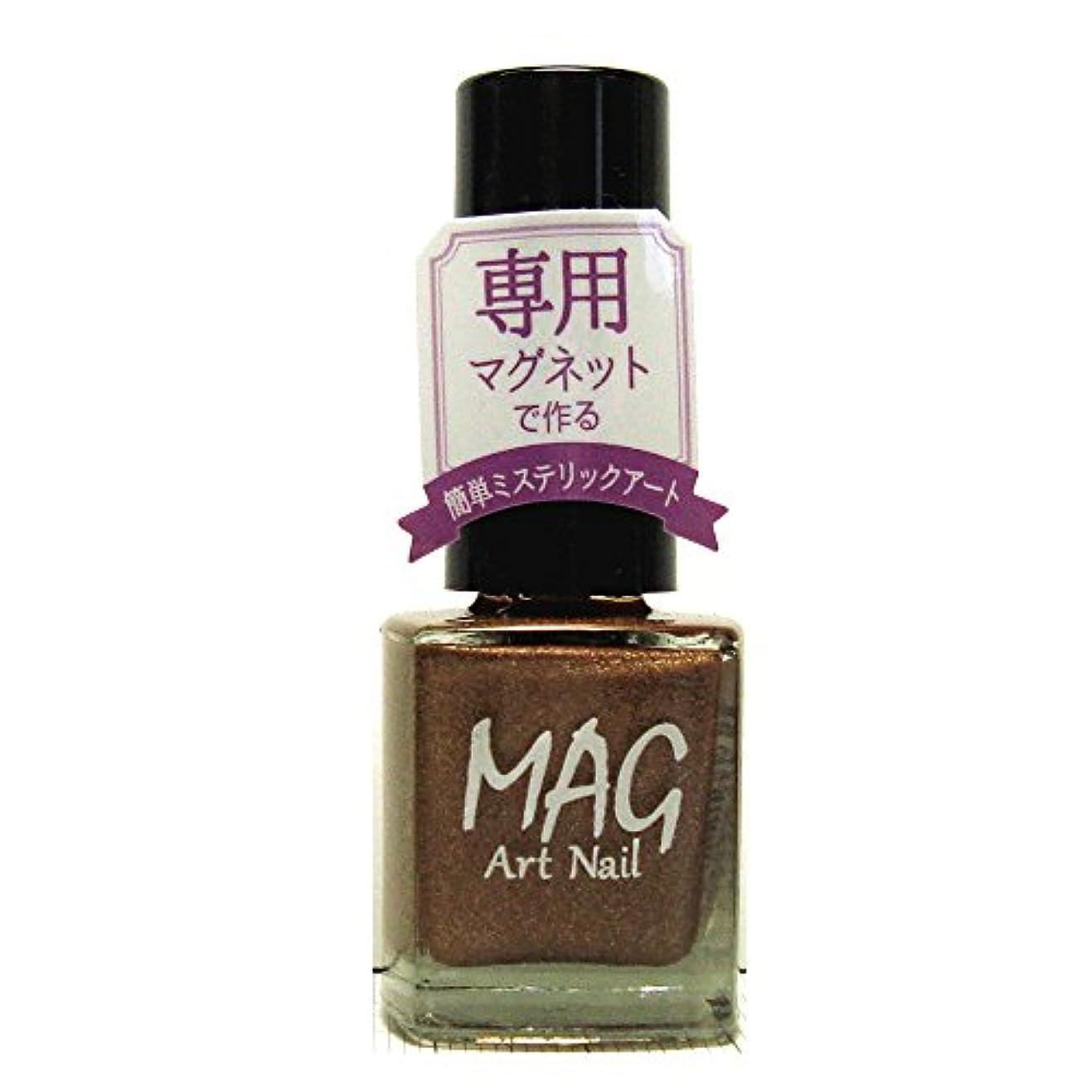 高度な速度沼地TMマグアートネイル(爪化粧料) TMMA1601 ビターゴールド