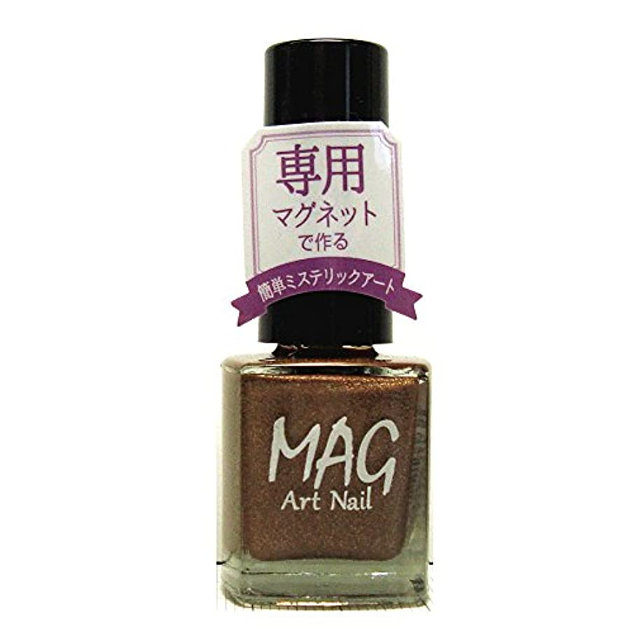 残酷非常に怒っています非常に怒っていますTMマグアートネイル(爪化粧料) TMMA1601 ビターゴールド