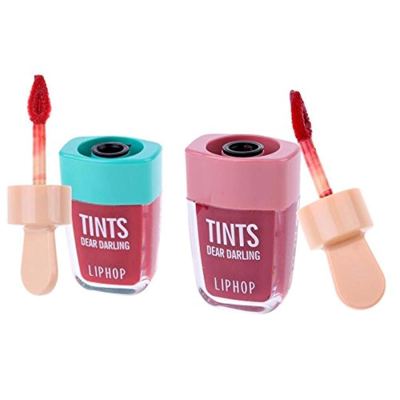 申し込む舌な展開するT TOOYFUL リップグロス リップライナー 口紅 セット 長く続く 女の子 誕生日 プレゼント 2色入り