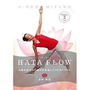 COL17 HATA FLOW 太陽礼拝からの流れを重視したNEWスタイル [DVD]