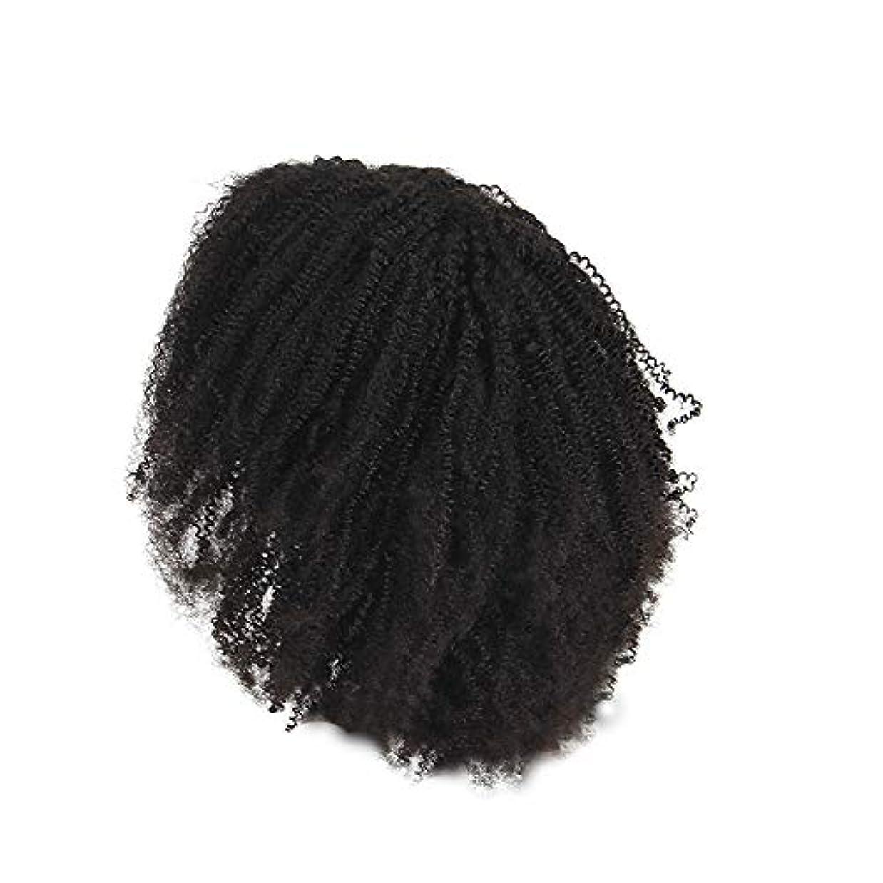 ピンク梨おびえたかつらレース化学繊維爆発ヘッド小体積短い髪かつらの前に