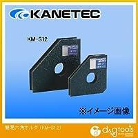 カネテック 簡易六角ホルダ (KM-S12)