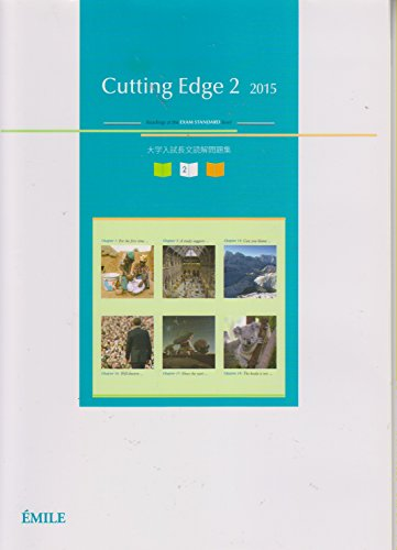 Cutting Edge 2 2015