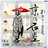 【冷蔵】【1本】京の石畳 50gX9 男前豆腐