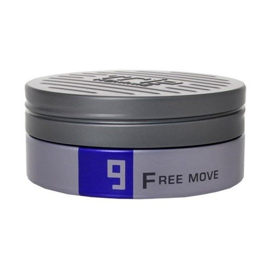 ステップ塩辛い液化するルベル トリエオムワックス フリームーブ9 100g
