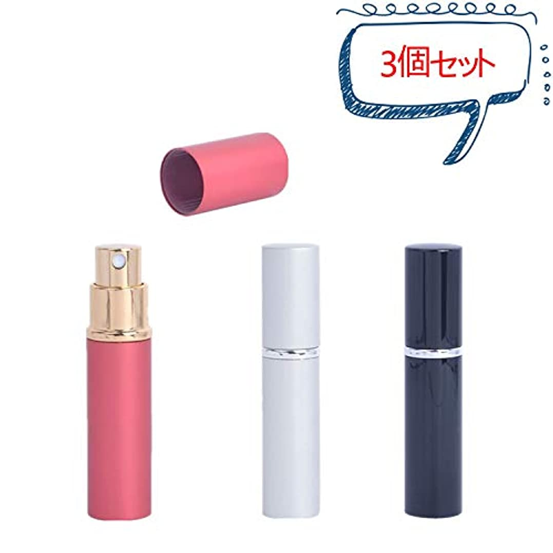 ドラフト無能怒り[Hordlend] 3個セット アトマイザー 香水ボトル 香水噴霧器 詰め替え容器 旅行携帯用 5ml 3色セットXSP-025
