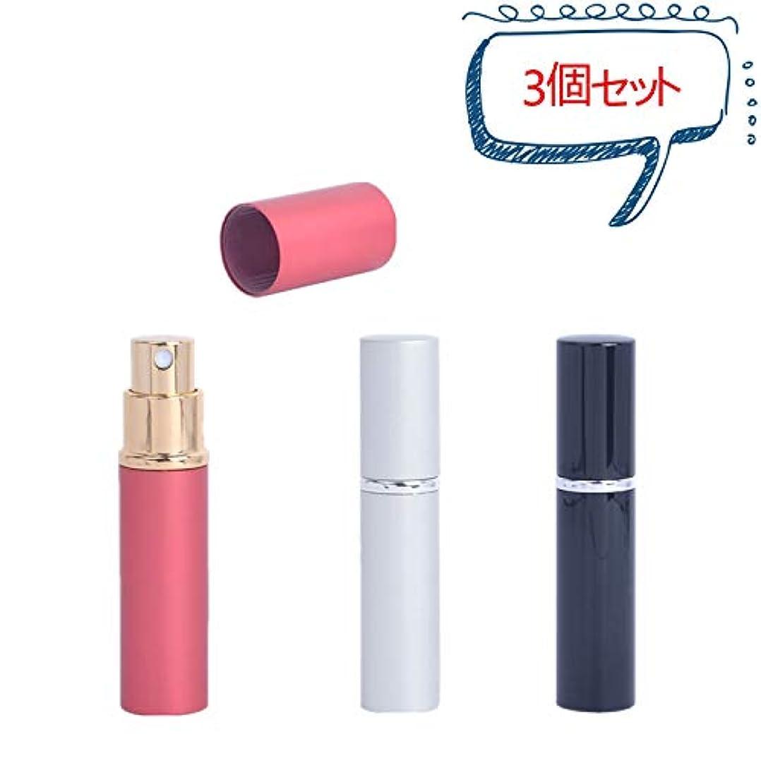 曲げる現象グレートオーク[Hordlend] 3個セット アトマイザー 香水ボトル 香水噴霧器 詰め替え容器 旅行携帯用 5ml 3色セットXSP-025