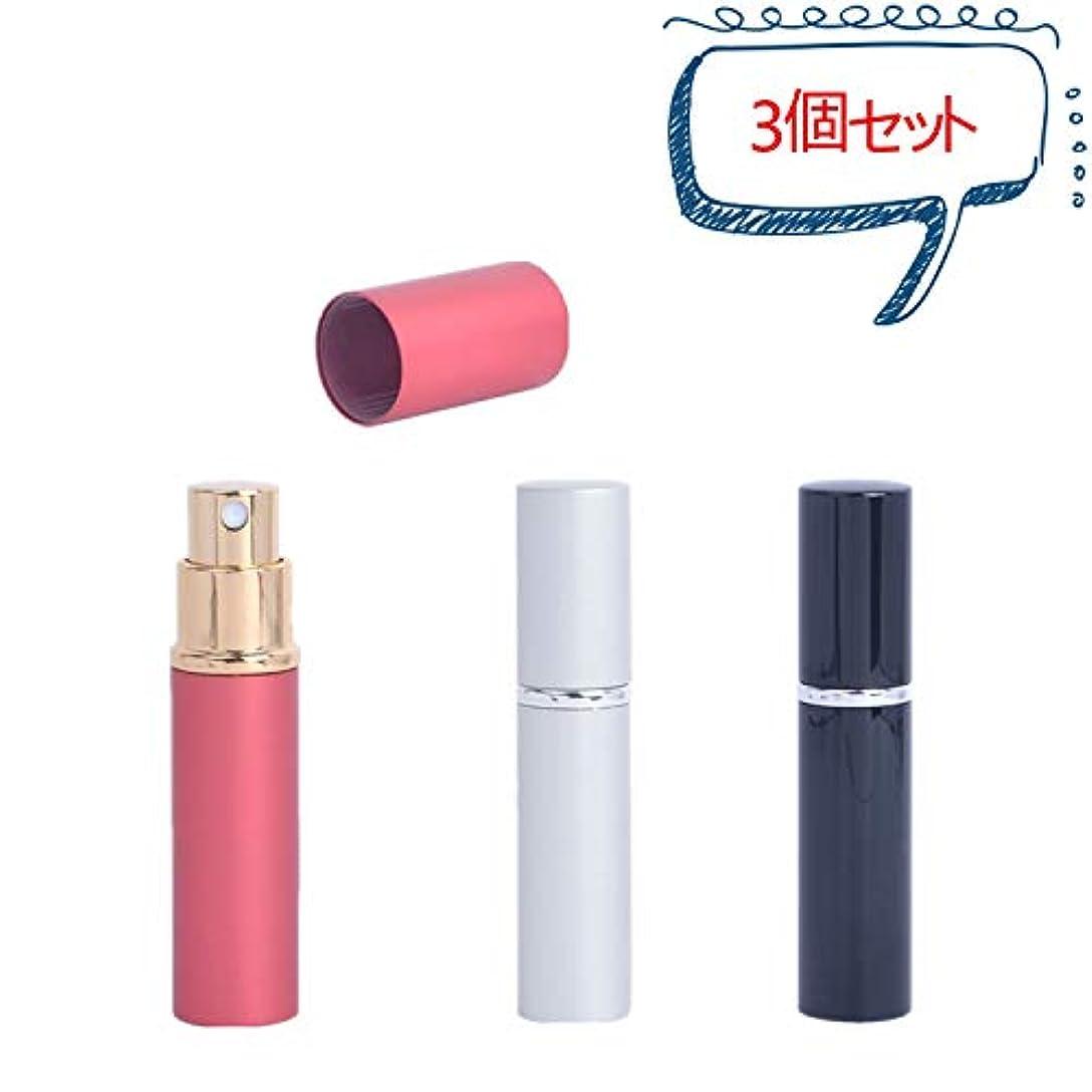 対称立証するつぶす[Hordlend] 3個セット アトマイザー 香水ボトル 香水噴霧器 詰め替え容器 旅行携帯用 5ml 3色セットXSP-025