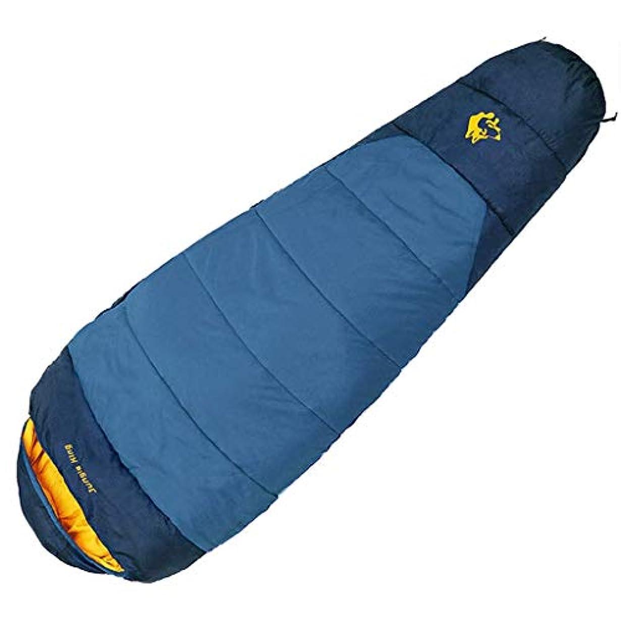 仮定、想定。推測育成ミットミイラキャンプの寝袋大人の防水ライト暖かい3-4シーズン寝台用旅行ハイキング屋内野外活動青黒オレンジ (色 : 青)