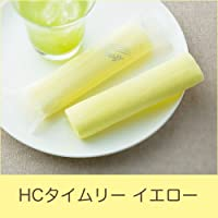 王子タイムリー 紙おしぼり HCタイムリー 黄 少量パック(150本)