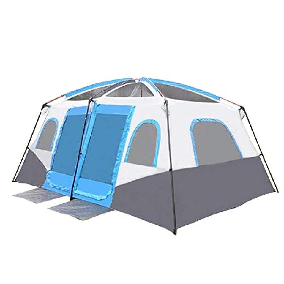 汚染注釈コークス屋外キャンプテント8-10人2部屋と1ホール丈夫な日焼け止め防水旅行休暇ピクニックビーチパーク芝生