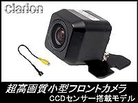MAX809 対応 高画質 CCDフロントカメラ 車載用 接続アダプタセット 広角170°/高画質CCDセンサー
