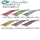 ダイワ(Daiwa) エギ イカ釣り用 エメラルダス ダート2 3.0号 赤-トルネードネイビー