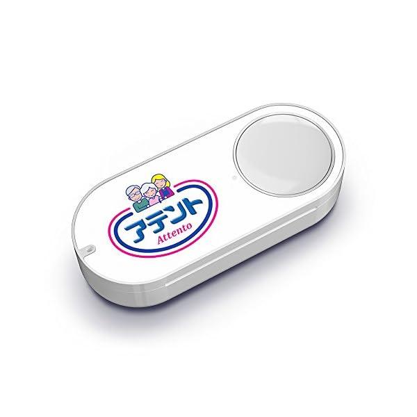 アテント Dash Buttonの商品画像
