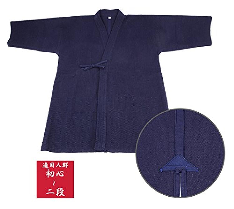 剣道着 色止め紺一重剣道衣 (サイズ120~180cm) 綿100%