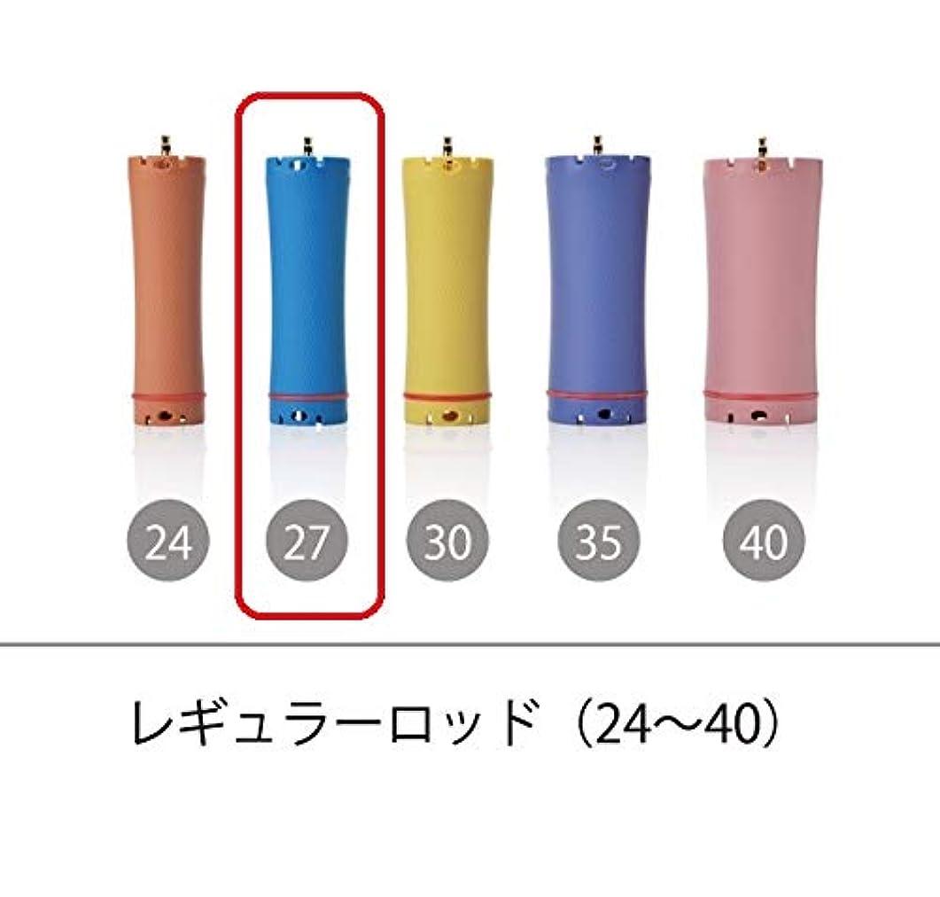 ソキウス 専用ロッド レギュラーロッド 27mm